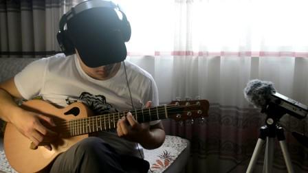 《卡农》-吉他指弹