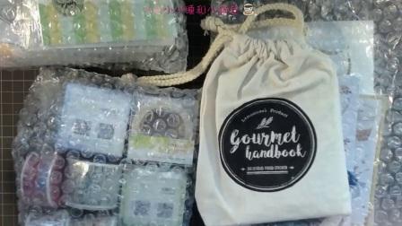 【荷包出品】柠檬树+宅猫居+空集+福袋 手帐胶带贴纸购物分享