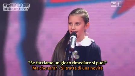 【2011】安静 Silenzio  意大利安东尼亚诺Antoniano小合唱团