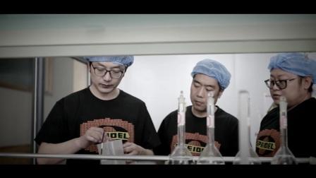 Speidel-我心狂野百香果IPA-冠军故事花絮