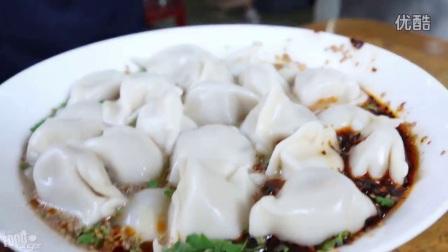 外星人在中国西安吃美食 高潮就在哇哇 《 幸福在于中国》