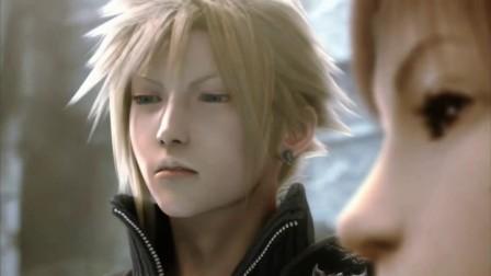 最终幻想7:圣子降临 国语 片段2