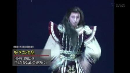 宝塚宙组《JURI的音乐同好会》