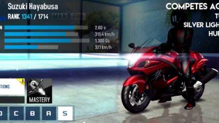 【转载】狂野飙车8 貌似要打酱油的摩托车 3.2更新 新车信息