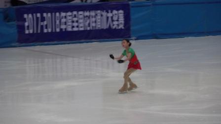 2017-2018年度全国花样滑冰大奖赛  安香怡 短节目