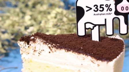 澳洲牛乳蛋糕,网红蛋糕