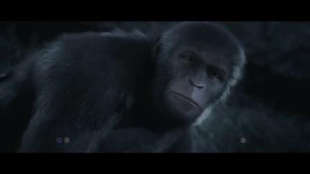 《人猿星球:最后边疆》新演示 电影级游戏体验