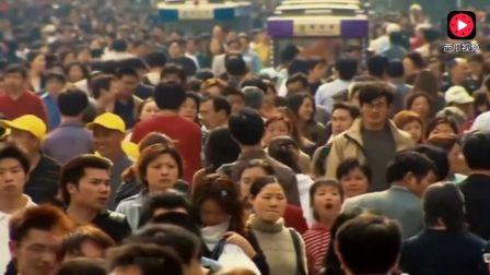专家:中国已是中高收入国家!网友:原来我一直都在拖后腿