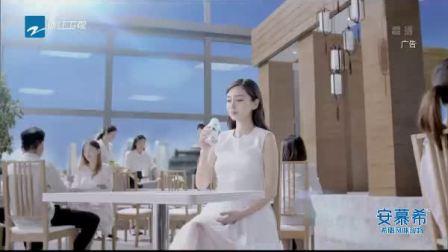杨颖安慕希黄桃燕麦高清广告