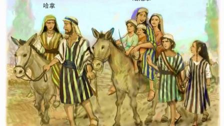 圣经简报站:撒母耳记上1-6章综览