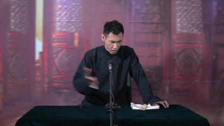 单口书:黄泉导师之断龙台(十三)