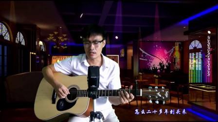 《像我这样的人》毛不易 吉他弹唱教学 友琴吉他