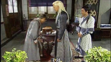 天剑群侠高清版14(仙剑奇缘)