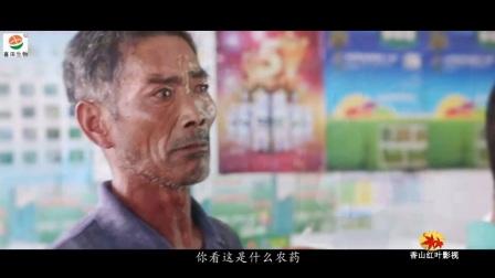 【最新】喜田生物公司微电影