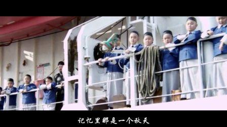 甲午大海战 主题曲《深蓝》MV【梦想之星闪耀时特别制作】