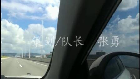 TPS八好汉勇踏七娘山