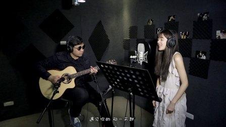 女神恩淇填词翻唱 IU《我的老故事》(演唱:钟恩淇)