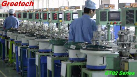 惠州冠泰电子按键开关GT02系列自动化生产视频