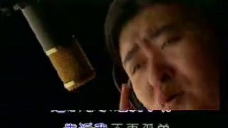 刘欢《让世界充满爱》(80年代流行歌曲)