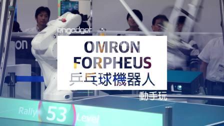 欧姆龙的乒乓球机器人现在学会发球了 | Engadget 中国版