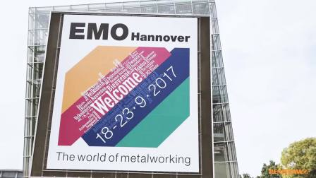 Welcome to EMO Hannover 2017 at AM stand