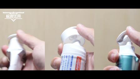 贝医生0+牙膏单手开合对比