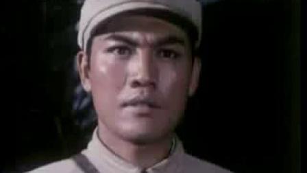 老电影《瑶山春》(战斗故事片、国产电影)