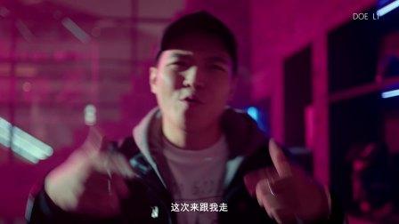 无限极荟跨界寿君超 玩转嘻哈乐无边