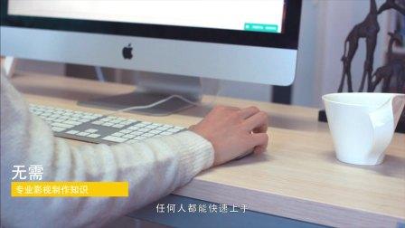 爱美刻网站教程成片