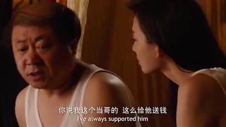 林志玲和范伟滚床单 葛优范冰冰从亲吻到床头
