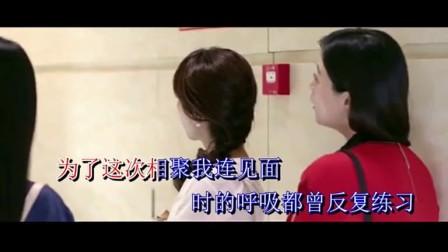 漂洋过海来看你(KTV版)-刘明湘
