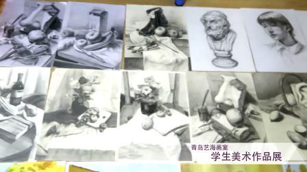 青岛美术高考统考考前专业美术培训