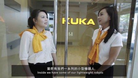 台湾台北 KUKA电子和移动技术中心
