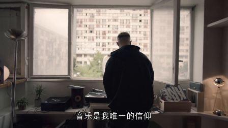 DJ Snake #不服噪#