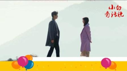 韩剧《今生是第一次》李民基陷入爱情老干部发型换成小鲜肉造型