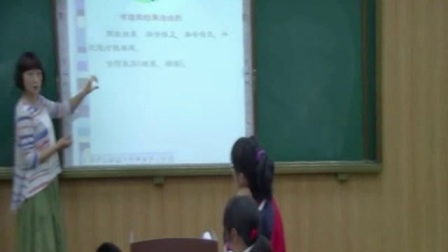 北师大版数学七上《2.8 有理数的除法》辽宁高航