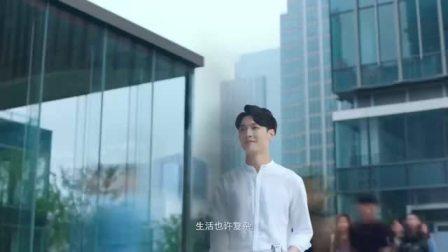 蒙牛纯甄酸奶2017年广告《有没有篇》15秒