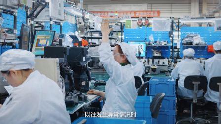 霍尼韦尔智能安灯系统助力智能工厂