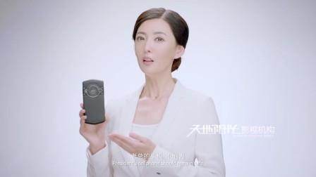 8848钛金手机 手机广告 电视购物广告 促销广告 成都影视公司