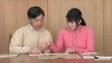 愛子さま 16歳の誕生日(TBS系(JNN))