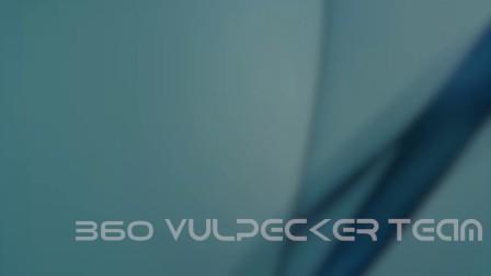[Vulpecker Team] 某通用SDK从越权到隔山打牛RCE