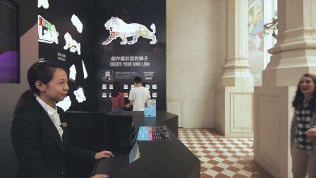 teamLab与美高梅携手呈献:未来游乐园