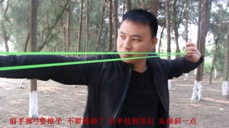 凹凸弹弓教你三招打准 视频教程扁皮筋弹弓教学新手瞄点瞄打方法姿势免绑扁皮安装技巧