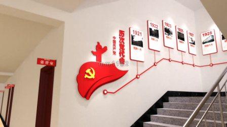 办公室楼道文化墙
