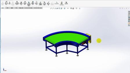 弯道皮带输送机的设计思维-solidworks纯非标设计教学