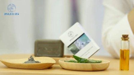 MILENSEA米蓝晞 进口死海黑泥皂 卸妆清洁