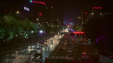 都市夜归人