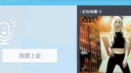 YY八卦主播分析年度赛女MC赛况韩七20171215012824