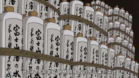 蜡笔小新外传3 带家之狼 12 【钉铛字幕组】
