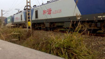 [中欧班列][达州站至双龙站区间]HXD2+集装箱货列 道岔停车 下行 成都铁路局